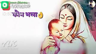 (MAA)😢 song   kaun bhala duniya main maa ki jagah le saka   very sad song