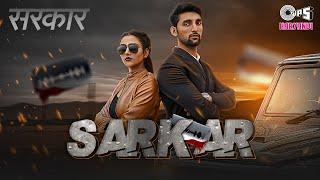 SARKAR {Official VIdeo} | Jeetu G | Ajit Jangra & Anjvi Hooda | New Haryanvi Songs Haryanavi 2021