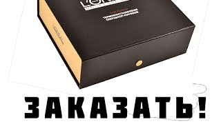 видео Изготовление коробок на заказ в СПб