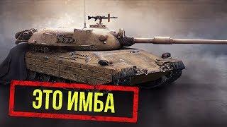 Progetto 65 против всех СТ 10 в World of Tanks Blitz