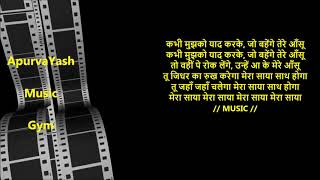 Tu Jahan Jahan Chalega Mera Saya Karaoke Lyrics Scale Lowered