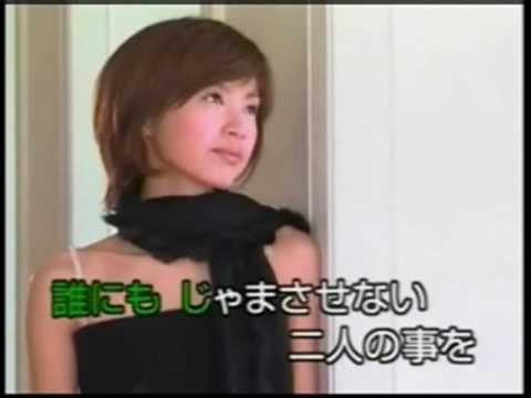ラブレター 白羽玲子 - YouTube