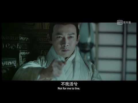 Legend of Hao Lan (皓镧传) – Trailer 01, with Eng Subs