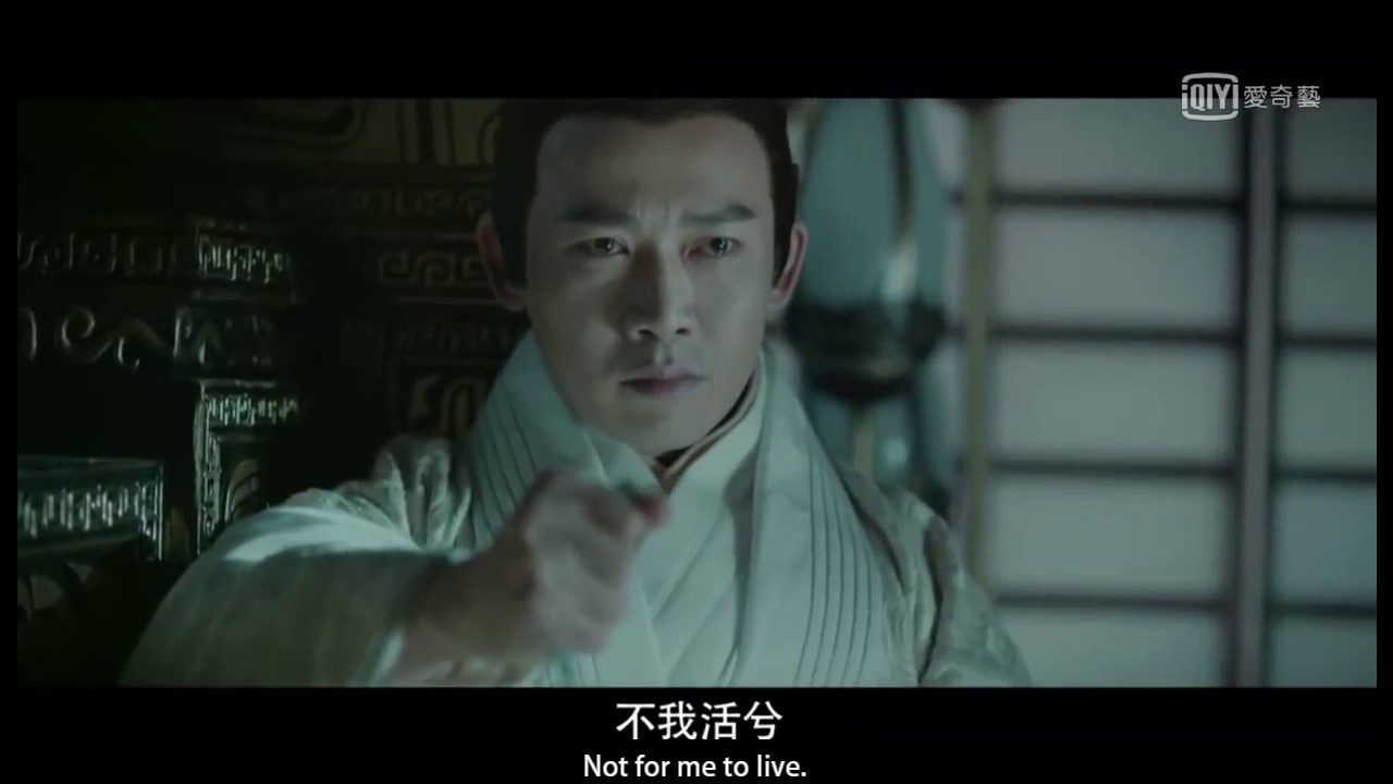 New historical Chinese drama features Yanxi Palace cast in