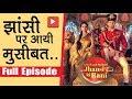 """Jhansi Ki Rani"" Serial 10th April 2019 Full Episode | On Location Shoot Upcoming Twist"