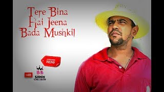 Tere Bina Hai Jeena Bada Mushkil | Shrey Singhal | Cover By Sohel Rana