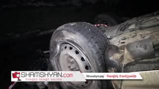 Երևանում 24 ամյա վարորդը Սարի Թաղի ճանապարհին բախվել է բետոնե էլեկտրասյանն ու գլխիվայր շրջվել