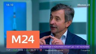 """Летчик-космонавт рассказал о возможных причинах аварии при запуске корабля """"Союз МС-10"""" - Москва 24"""