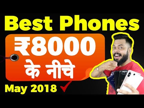 TOP 5 BEST MOBILE PHONES UNDER ₹8000 🔥 May 2018 🔥