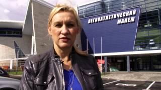 Юлия Тарасенко о возможности проведения ЧЕ 2022 в Санкт-Петербурге