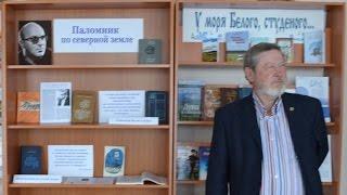 Документальное кино - Воспоминания о Мезене (Фильм о Владимире Личутине)