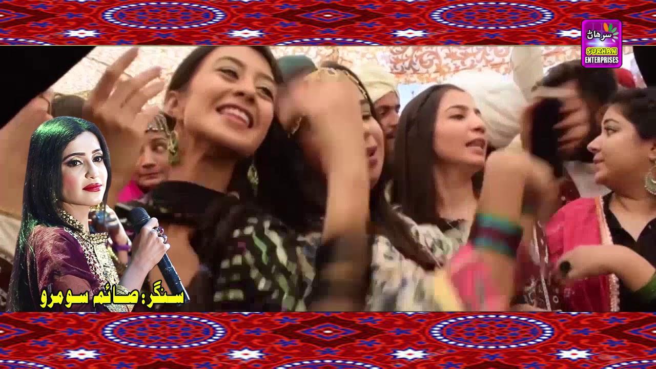 Download Sindhe tope paieje by Singer saima soomro new sindhe song