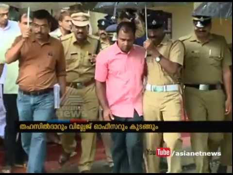 Farmer's suicide : Revenue additional secretary submitted report against village assistant