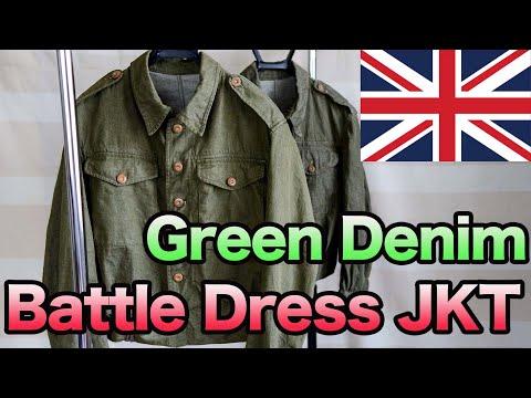 【レア!】1945年&55年 イギリス軍 グリーンデニムジャケットのご紹介!【メンズ古着】
