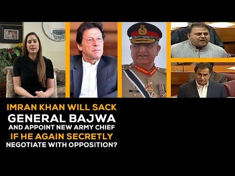 SAMINA KHAN   Imran Khan will sack General Bajwa?