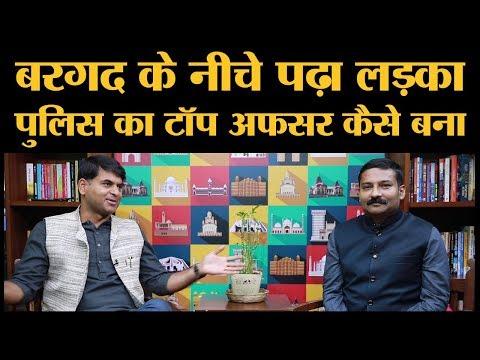 Bihar के रहने वाले IPS हरिनारायण, जिन्होंने सबसे बड़े कातिल को काबू में किया