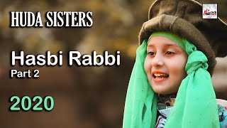 Huda sisters | Hasbi Rabbi Jallallah Pt. 2 | 2020 New Heart Touching Beautiful Naat Sharif - Hi-Tech