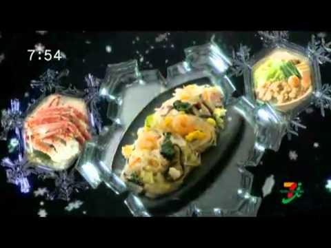 TVXQ - 東方神起 - 7 & I Holdings
