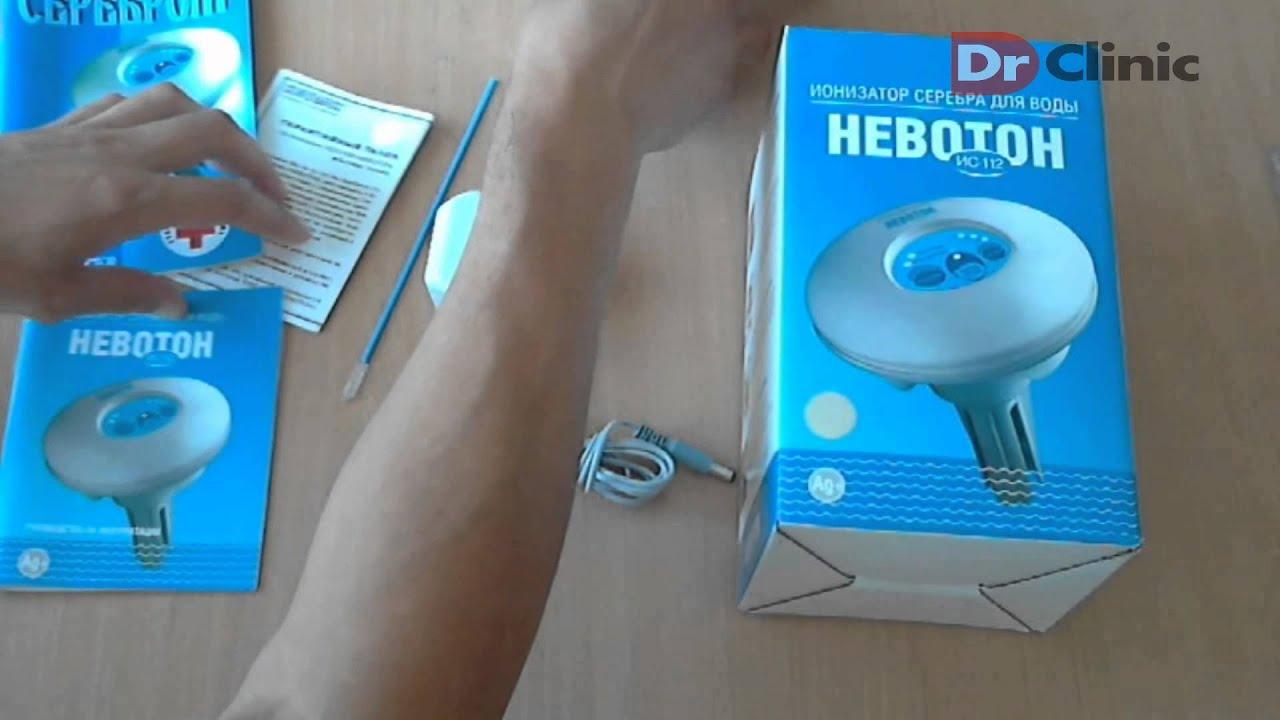 Электромиостимулятор невотон ак 201. 3. 300руб. Мини массажер pango водостойкий для лица и точек акупунтуры тела png-m12. 1. 500руб.