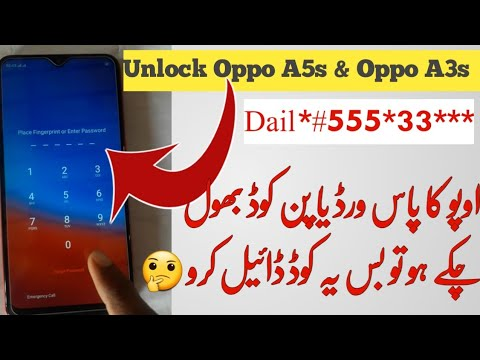 Unlock Oppo A5s CPH 1909 Forgot Pattern ,PIN ,Fingerprints ,Password,Pass Code,