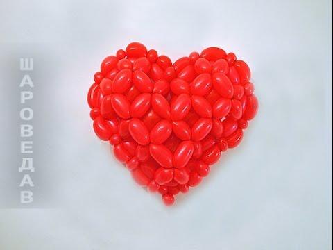Сердце 3D из шаров. Heart 3D from balloons.