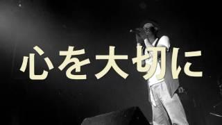 Daisuke「ベストフレンド」 LOUD SA RECORDS 人に優しい歌を…。
