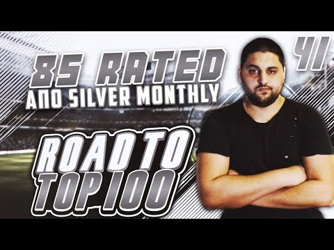 85 RATED ΑΠΟ SILVER MONTHLY?!FIFA 18 Road To Top 100[41]