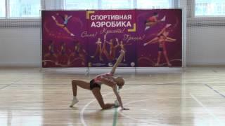 Прокаева Анна - спортивная аэробика г. Ульяновск