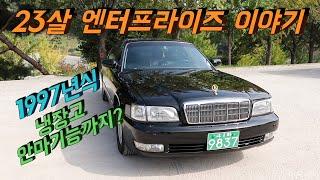 1997년식 기아 '엔터프라이즈'  소개…