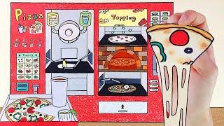맛있는 피자자판기 스톱모션 :: 셀프어쿠스틱