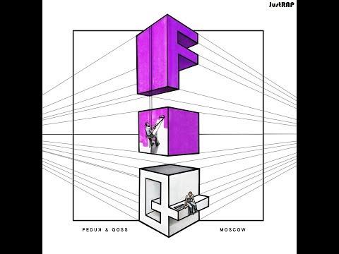 """FEDUK - """"F&Q"""" (2017)[ Весь альбом - Full album]"""