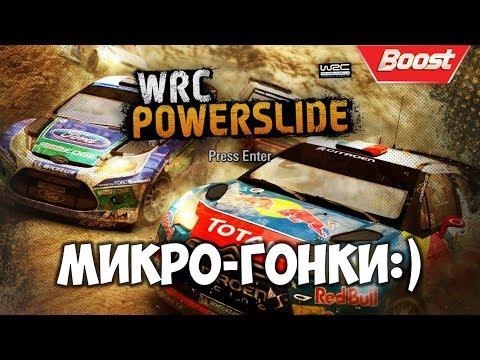 WRC Powerslide 🏁 WRC чемпионат ралли на микромашинках 🎮 Fia World Rally Racing Games 2020