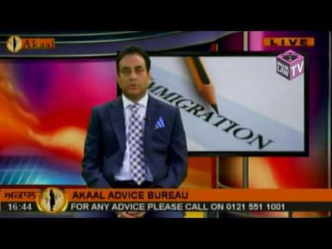 Akaal Advice Bureau  with Dr Malik 16th September 2017
