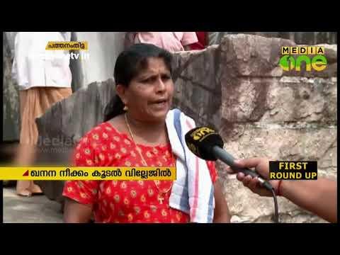 വിഴിഞ്ഞം പദ്ധതി മറവില് വന്കിട ഖനനത്തിന് അണിയറ നീക്കം   Vizhinjam   Pathanamthitta   mining  