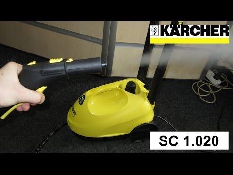 Пароочиститель Karcher SC 1.020 [Обзор] Парогенератор. Steam cleaner (ENG subtitles)
