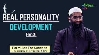 real personality devlopment  Formulas for success  Zaid Patel iPlus TV