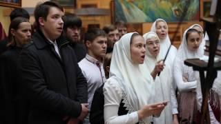 Выступление хора Московского старообрядческого духовного училища