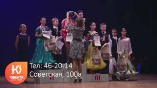 Ювента - новый набор в самую большую школу танцев в г. Кирове(, 2016-08-09T06:47:00.000Z)