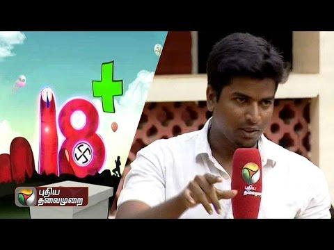 18 Plus: Madras school Social Work Chennai (27-03-2016) | Puthiyathalaimurai TV
