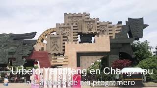 Changzhou (1) Mia Asocio, Mia Urbo, Konekto kun Esperantaj Organizoj