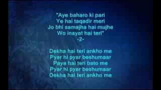 Dekha hai teri ankho me - Pyar Hi Pyar - Full Karaoke