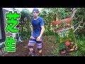 別荘の庭耕して芝生撒くぞ!!  PDS の動画、YouTube動画。