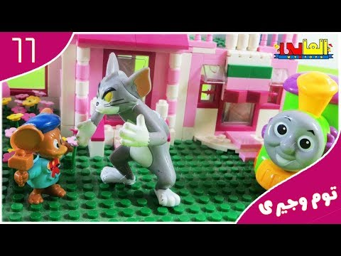 Tom And Jerry Toys , Tom Chases Jerry Around  Tricky Trap House for kids