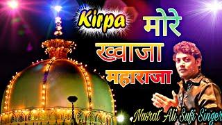 More Khwaja Maharaja karo Kirpa - Latest Khwaja Peer Qawwali - Thol Darbar - Nusrat Ali - Volume - 2