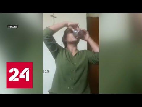 В Индии телеведущая не дождалась свадьбы и выпила яд - Россия 24