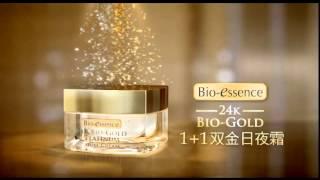 Bio-essence 24K Bio-Gold Platinum Dual Cream TVC Thumbnail