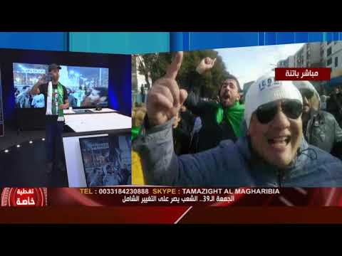 LOTFI DK PART 1   Algérie: 39e vendredi