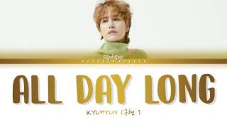 KYUHYUN 규현 'All Day Long (When The Weather Is Fine OST Part. 3)' Color Coded Lyrics [Han/Rom/Eng]