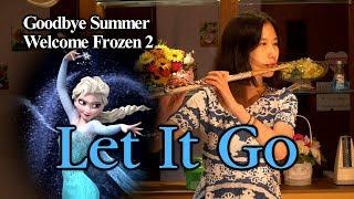 Let It Go - Welcome Frozen 2 겨울왕국2 개봉을 기다리며 - 왕성자 Flute Cover 플룻 연주 - Lyrics Scores Chords 가사 악보 반주