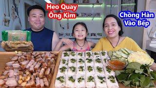 Heo Quay Bánh Hỏi Kiểu Ông Kim Ngon Xuất Sắc (Simple Recipe) Cuộc Sống Hàn Quốc